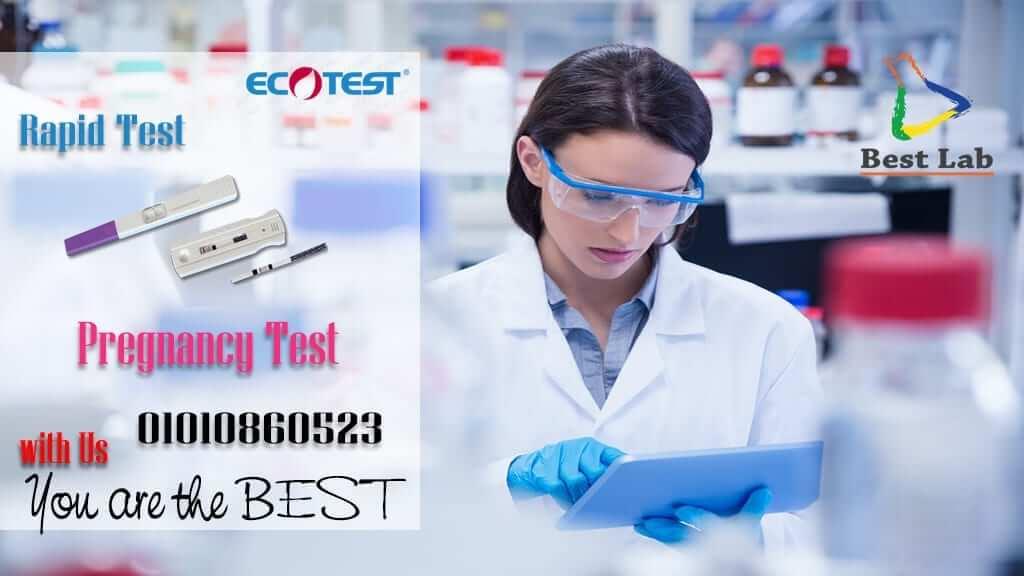 بست لاب للتجهيزات المعملية ECOTEST-HCG2 ECOTEST Pregnancy Test ECOTEST