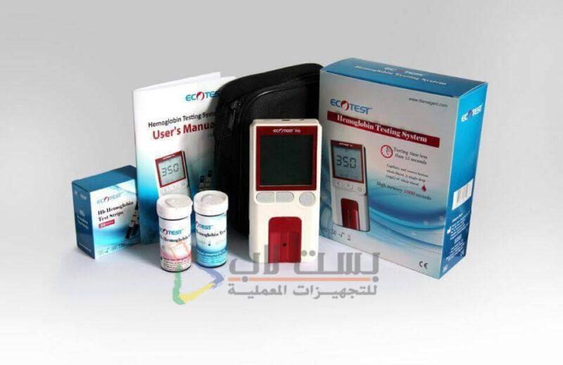 جهاز قياس الهيموجلوبين بنقطة دم ايكوتيست