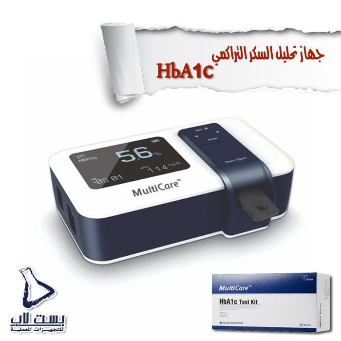 جهاز السكر التراكمي MultiCare