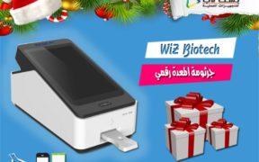 جهاز WiZ Biotech لعمل تحاليل الهرمونات ودلالات الاورام