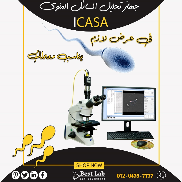 CASA -Computer Assisted Semen Analyzer